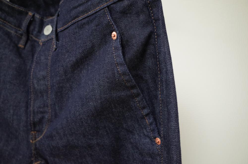 LEJ 570 ポケット