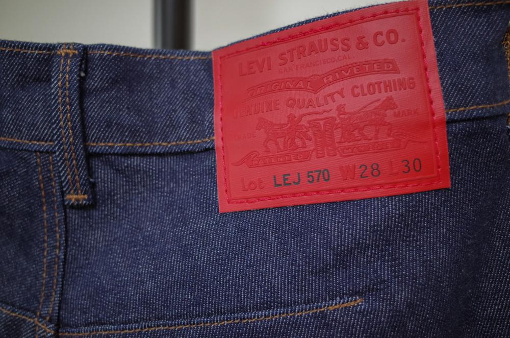 LEJ 570 パッチ